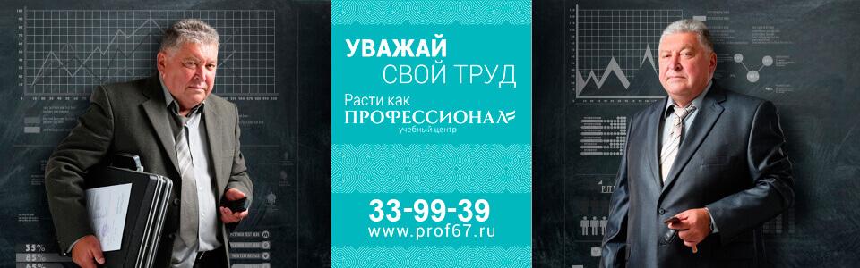 banner-05-09-1
