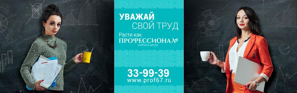 banner-05-09-2