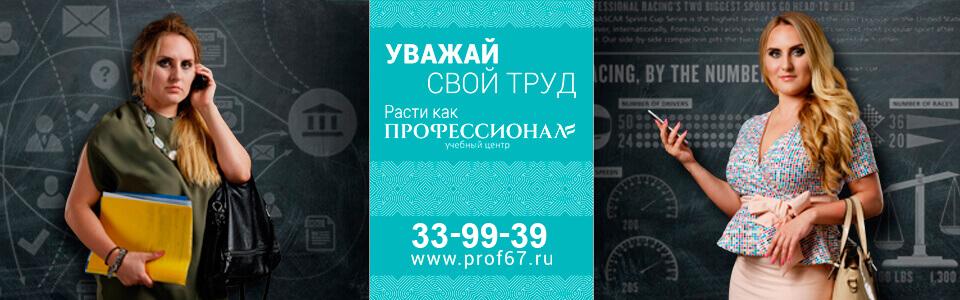 banner-05-09-3